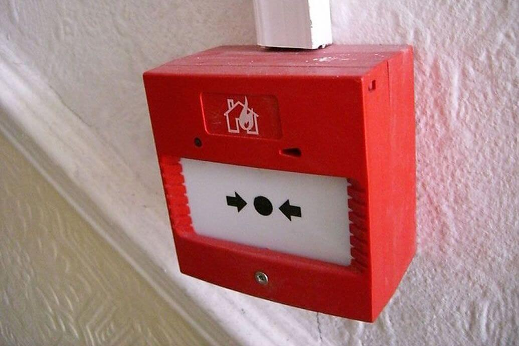 Изграждане и Поддръжка наПожароизвестяване